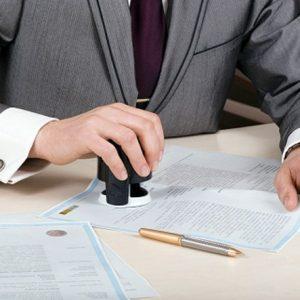 Doanh nghiệp tư nhân có con dấu không?