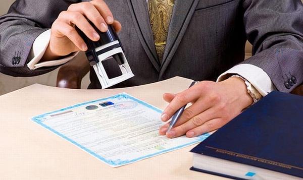 Hồ sơ pháp lý doanh nghiệp tư nhân có gì?